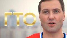 ГТО с Алексеем Морозовым